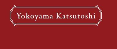 Yokoyama Katsutoshi