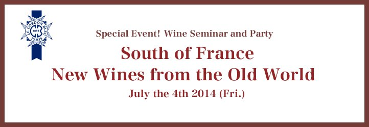 Special Event! Wine Seminar and Party South of France - New Wines from the Old World