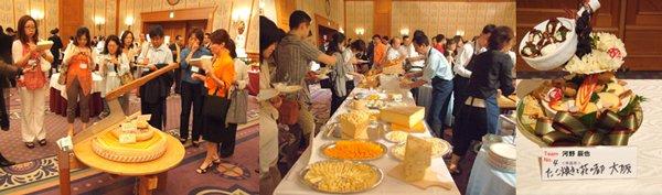 チーズイベント大阪