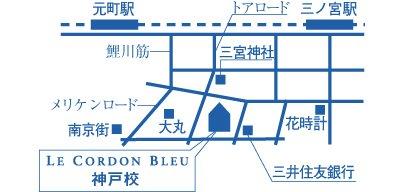 神戸校マップ
