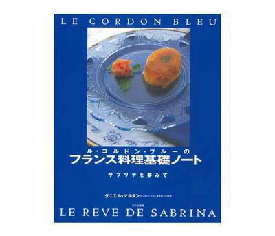 Sabrina 1 - Cuisine