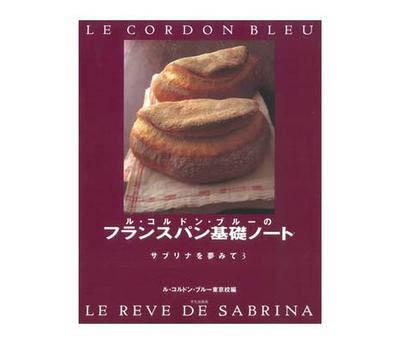 Sabrina 3 - Boulangerie