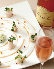 Food & Wine Spring