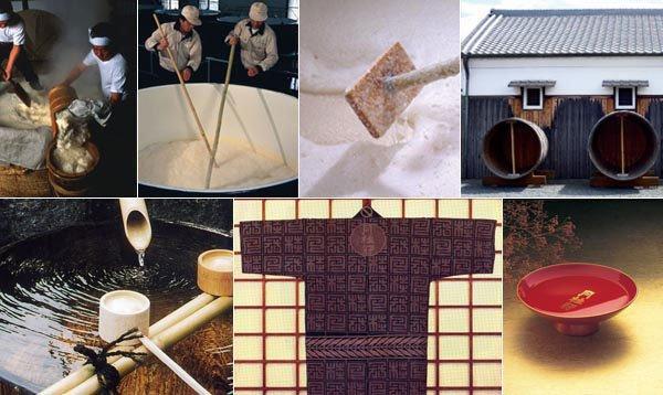 日本酒醸造体験