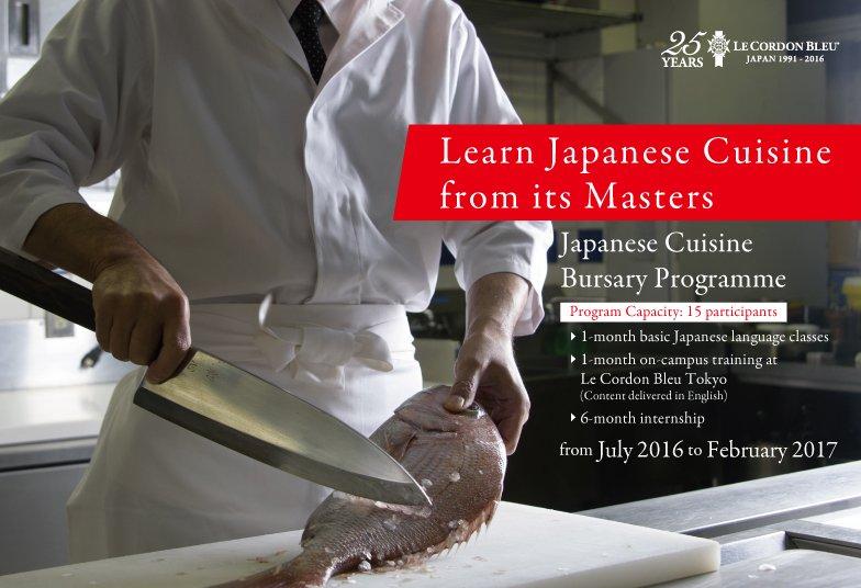 Programme de bourse de cuisine japonaise for Apprendre cuisine japonaise