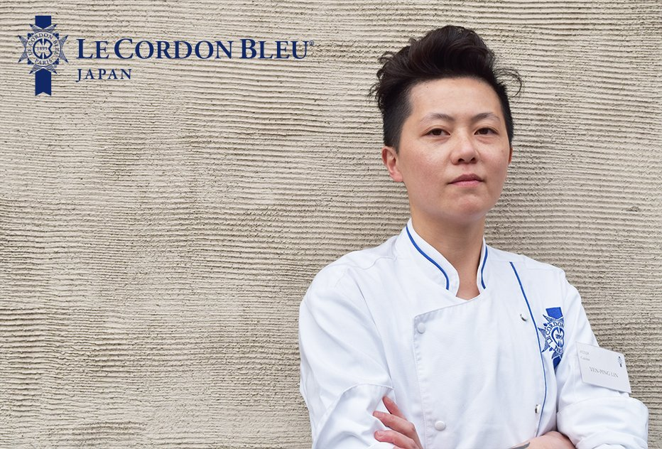 サニー・リン(台湾出身)- 料理ディプロム
