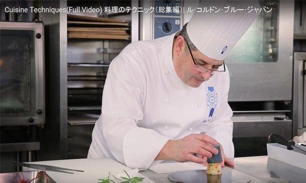 料理テクニックビデオの公開がスタート!