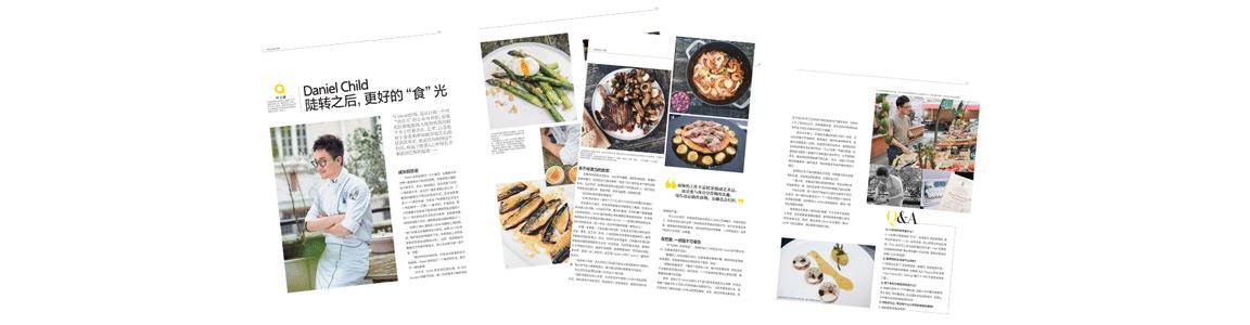Daniel Ye cuisine diploma