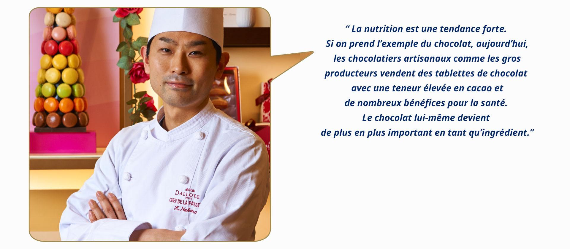 Panorama des tendances culinaires 2017 - Kenta Nakano (Japon), Chef Pâtissier et Responsable du Développement Produit chez Dalloyau