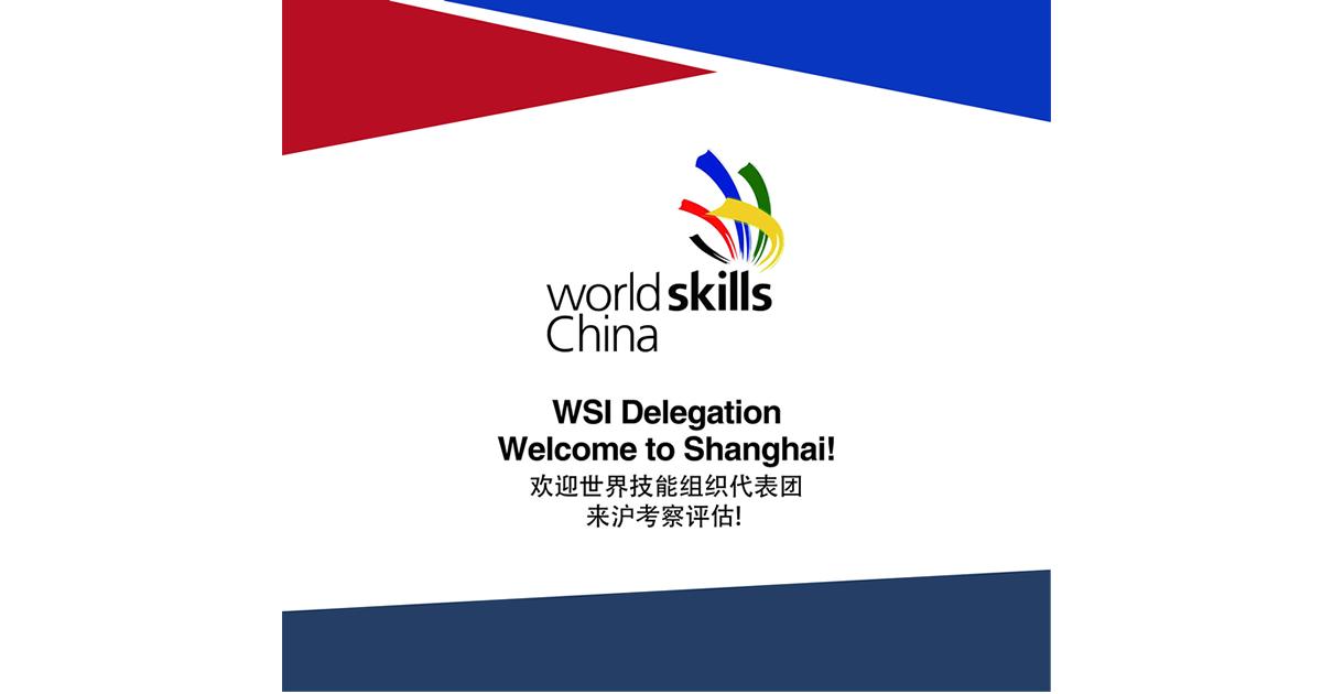 Le Cordon Bleu et Le Concours World Skills