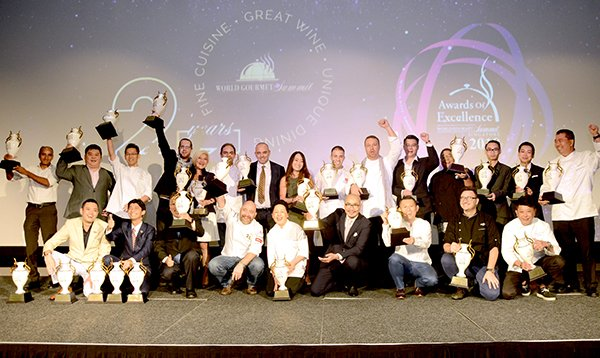 World Gourmet Summit 2018 award