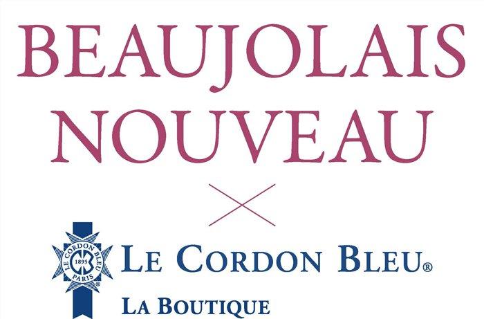 BEAUJOLAIS NOUVEAU × LE CORDON BLEU LA BOUTIQUE